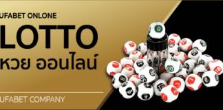 ufabet thai lotto online